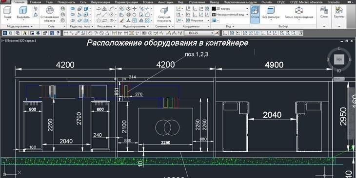 Проектирование шинопроводных трасс
